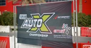 2012/2013 AutoX, Round 1