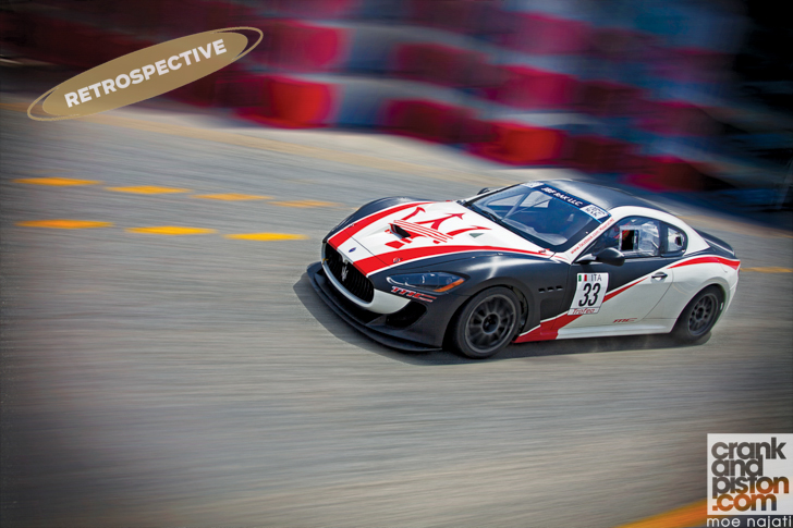 Maserati MC Trofeo-11