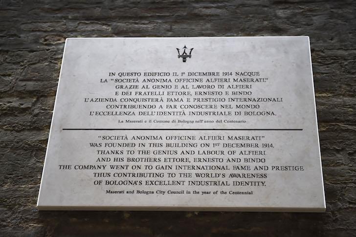 Maserati_targa commemorativa 100 anni_Via Pepoli 1A_Bologna