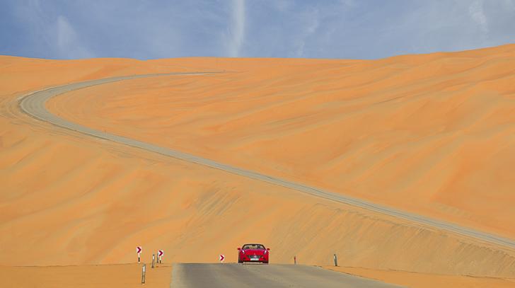 Ferrari California Deserto Rosso-7
