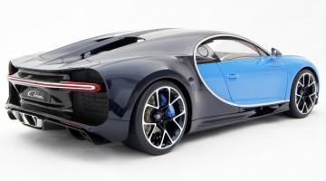 Bugatti Chiron Amalgam FMC-10