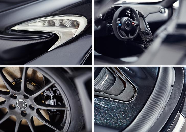 Amalgam McLaren Replicas-8