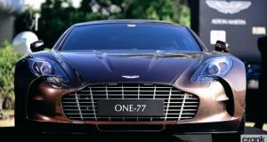 Aston Martin. Dubai. Burj Al Arab