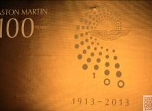 aston-martin-dubai-23