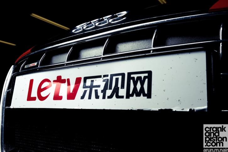 Audi R8 LMS Ultra-5