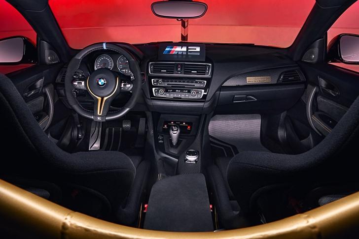 BMW M2 MotoGP Safety Car 15