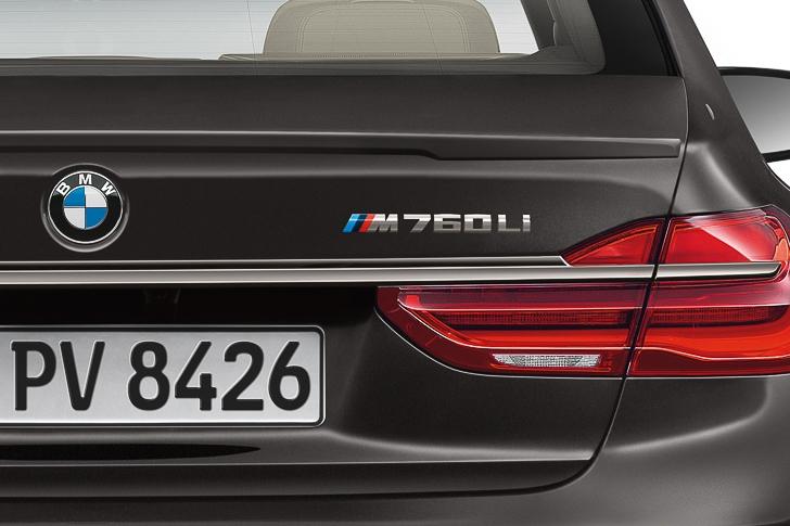 BMW M760Li xDrive 09