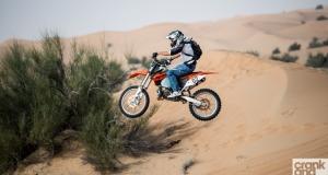 Emirates Desert Championship. Rd 3