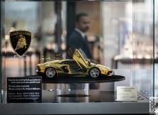 The Gold Lamborghini