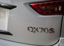 infiniti-qx70-s-management-fleet-6