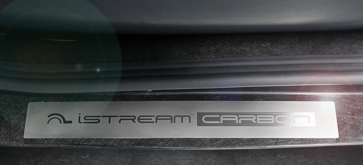 iStream Carbon Gordon Murray 07