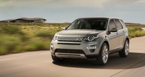 Land Rover Discovery Sport. Paris