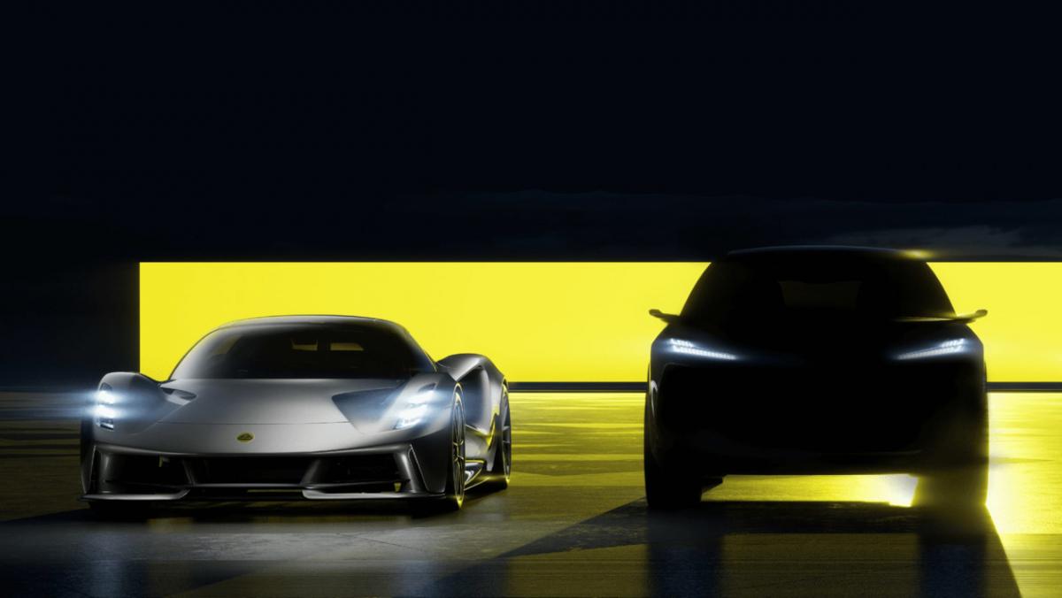 Lotus-firms-EV-2