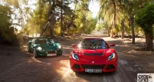 Lotus vs Lotus