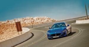 Maserati GranTurismos. Fast Track