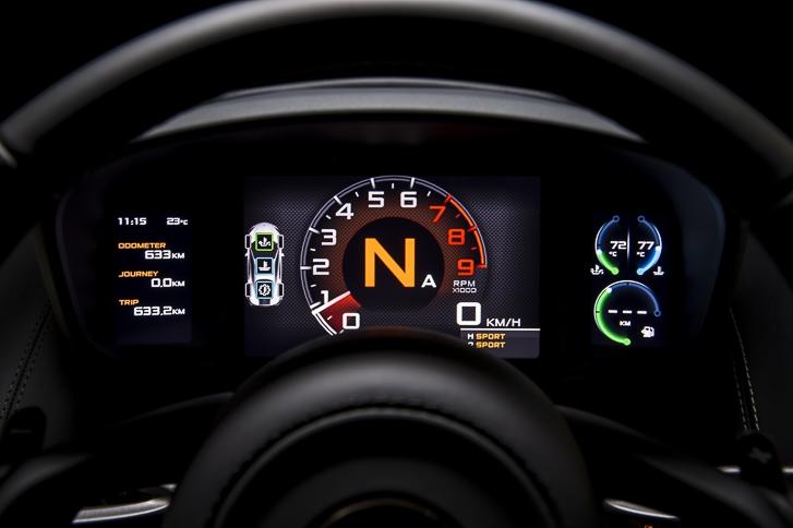 McLaren 570S crankandpiston 16