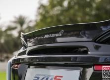 McLaren 570S Dubai 10