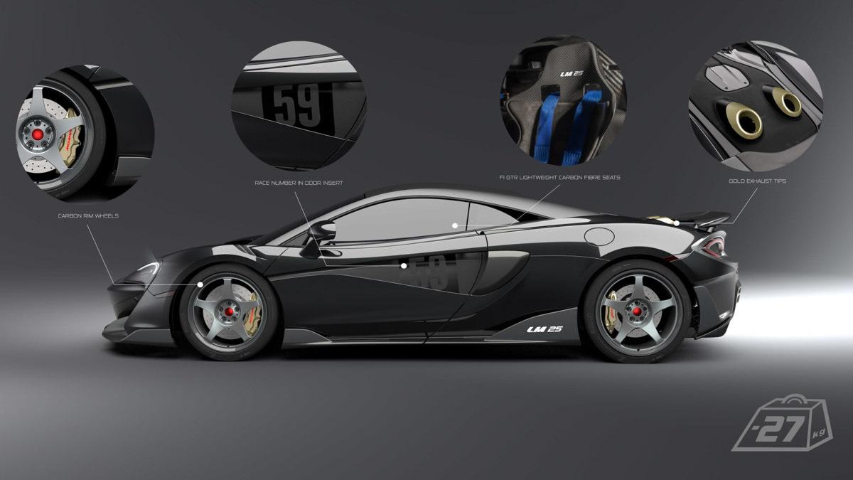 McLaren-F1-GTR-1R-2