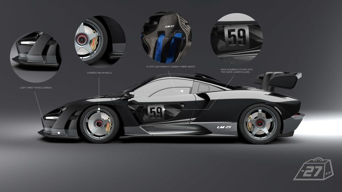McLaren-F1-GTR-1R-8
