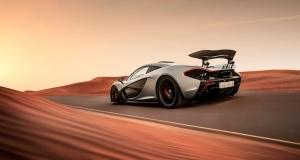 McLaren P1. Dubai. GF Williams
