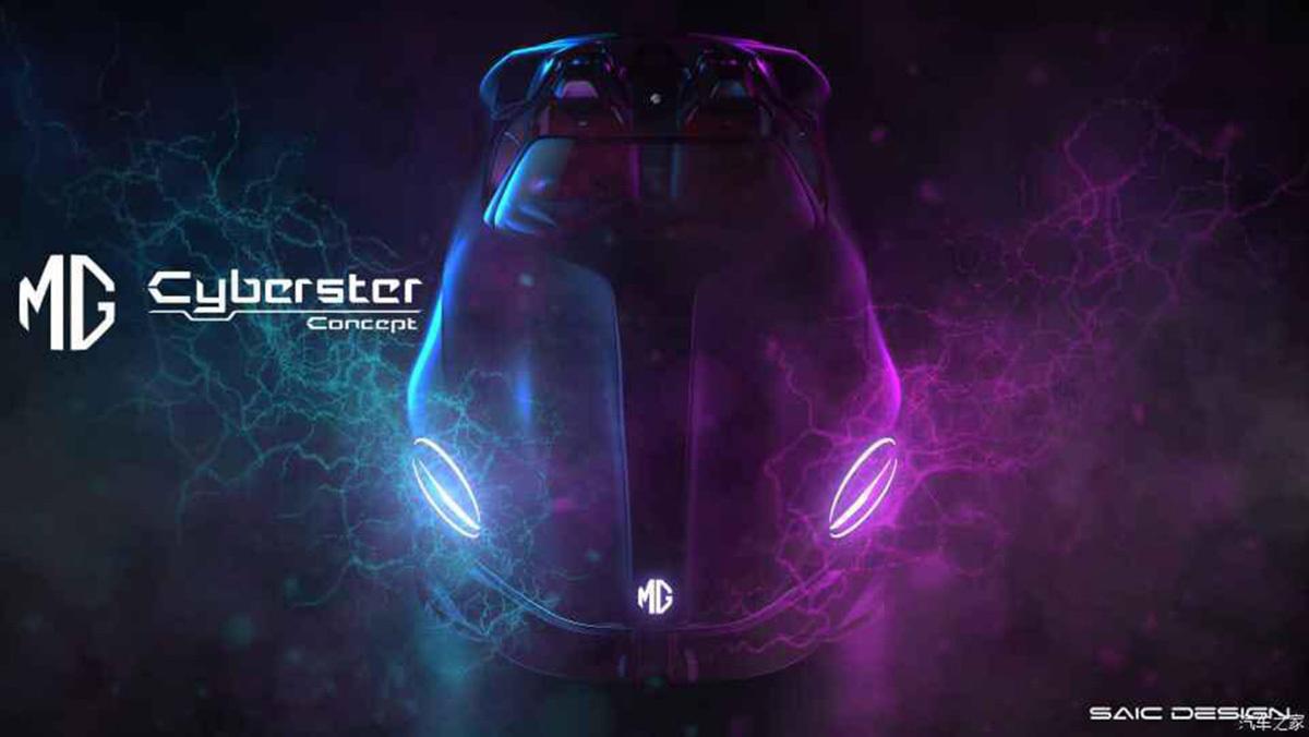 MG-Cyberster-6