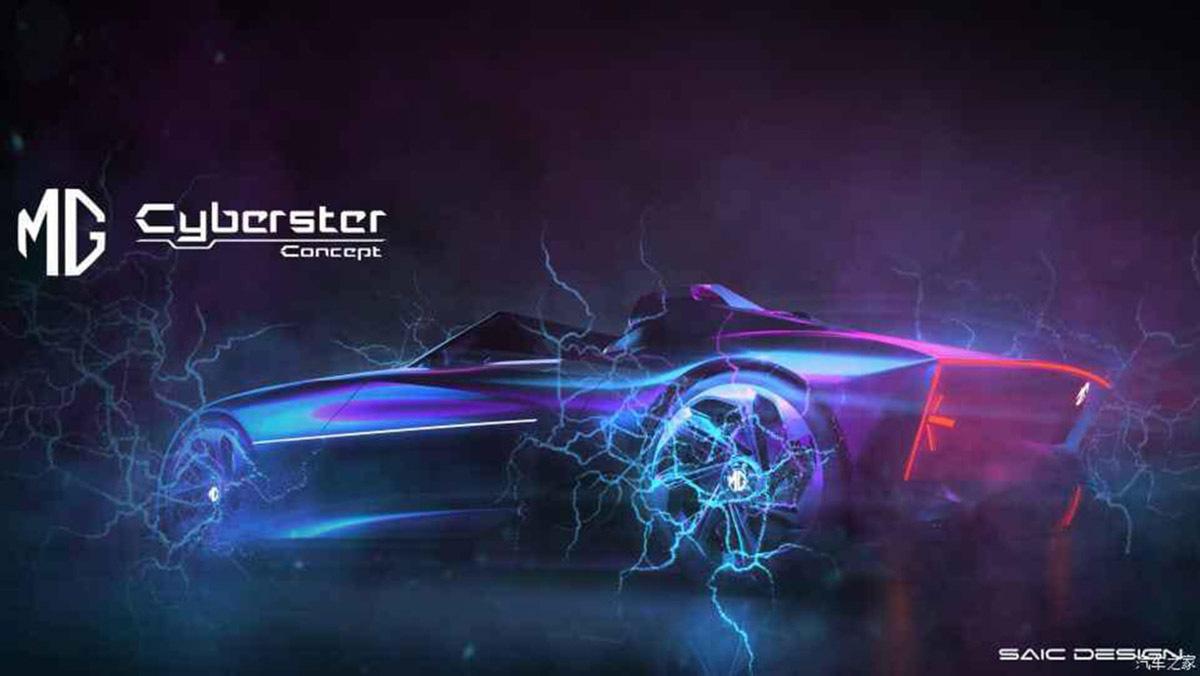 MG-Cyberster-7