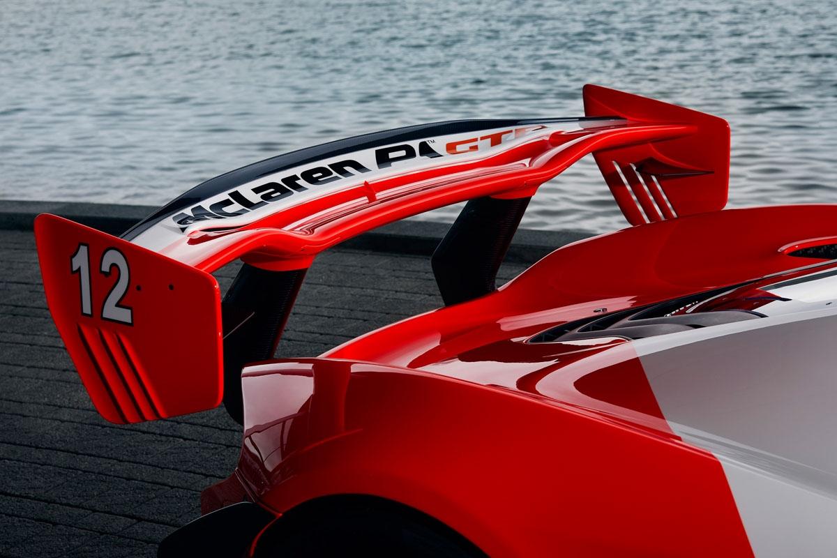 MSO reveals bespoke McLaren P1 GTR-8