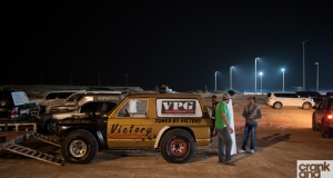 Pro Sand Drag. UAE. Feature