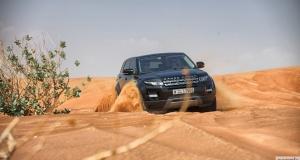 Range Rover Evoque. Unfamiliar Territory