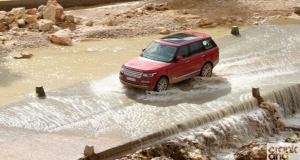Range Rover Morocco
