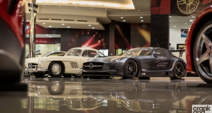 SBH Royal Auto Gallery