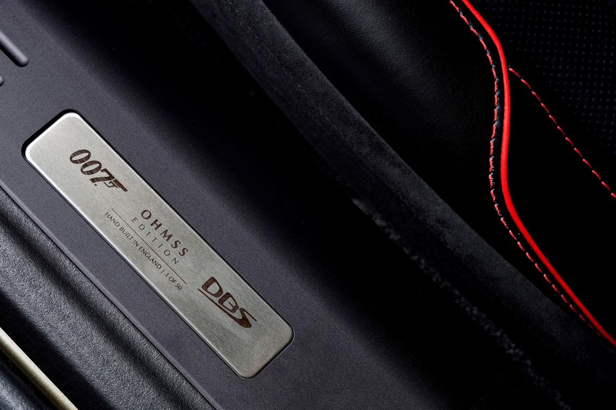 Special-edition-007-Aston-Martin-12