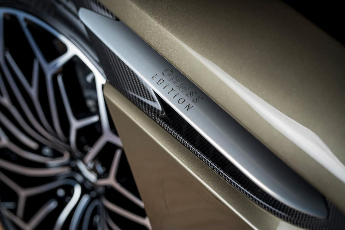 Special-edition-007-Aston-Martin-6