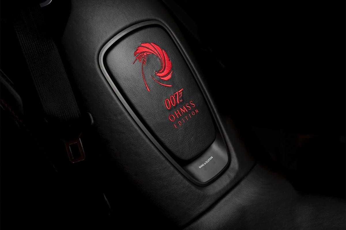 Special-edition-007-Aston-Martin-8