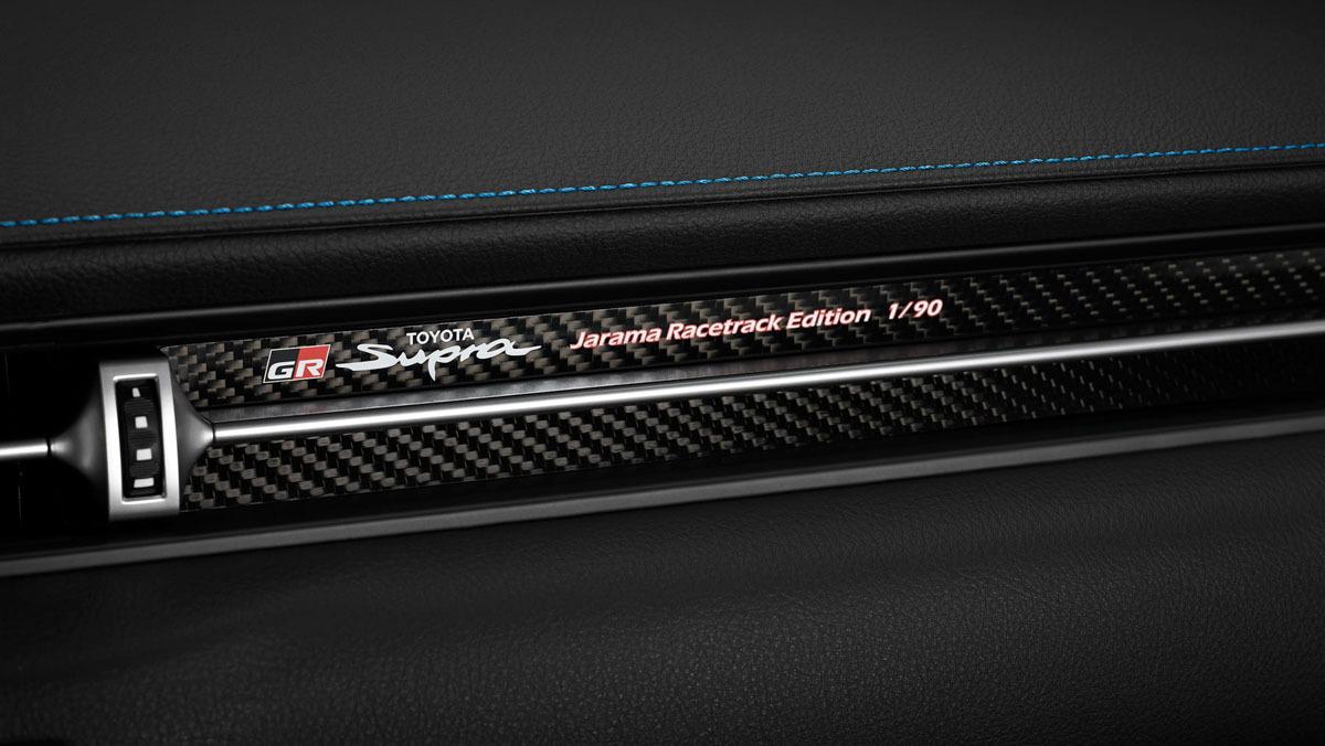 Toyota-GR-Supra-Jarama-Racetrack-Edition-8